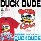 DUCK DUDE 広島東洋カープ×ダックデュード コラボ カープデザインになったお洒落番長アヒルのビッグフェイスプリントTシャツ。TSS-145
