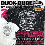 DUCK DUDE ダックデュード メンズ 半袖Tシャツ 総柄 スプラッシュ アヒルフェイスプリント TSS-227