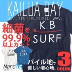 KAILUA BAY カイルアベイ 半袖Tシャツ パイル地 メンズ Tシャツ 英文字とサーフボード 抗菌加工 商品番号 TSS-235