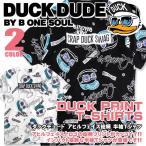 DUCK DUDE ダックデュード 半袖Tシャツ アヒルフェイスとロゴ 総柄 ボックスロゴプリント Tシャツ TSS-237