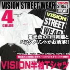 VISION STREET WEAR 半袖Tシャツ ヴィジョンストリート 蛍光色のロゴ刺繍 バックにロゴプリント VISION-079