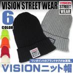 VISION STREET WEAR ヴィジョンストリートウェア 帽子 フロントのブランドタグがワンポイントのニット帽 VISION-308