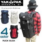 YAKPAK リュック ヤックパック バックパック メンズ、レディースで使えるユニセックスのバッグ。YAKPAK-YP2055