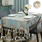 テーブルクロス 食卓カバー テーブルマット 食卓 カバー 長方形 シンプル  ランチョンマット 花柄 贅沢感 人気 洋風 北欧 四季適用  清潔簡単 オシャレ