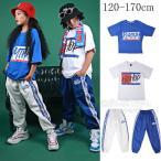 セール2250→1650円 キッズ セットアップ ダンス衣装