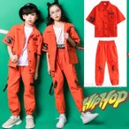 オレンジ キッズ ダンス衣装 ヒップホップ セットアップ HIPHOP 男の子 女の子 秋 男女兼用 ジャズダンス シャツ ダンストップス ダンスパンツ 練習着