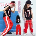 子供 ダンス 衣装 ヒップホップ トップス HIPHOP ヒップホップ タンクトップ 赤いパンツ  黒 キッズ セットアップ 子供服 スポーツウェア