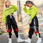 ジャズダンス キッズ ダンス衣装 ヒップホップ セットアップ 子供 ダンスパンツ ダンストップス HIPHOP 演出服 長袖 ステージ衣装 練習着 おしゃれ ステージ衣装