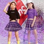 ダンス衣装 ヒップホップ チェック柄 スカートセット ガールズ キッズチア 上下 チアガール 女の子 ダンス 衣装 半袖 演出服 応援団 練習着
