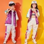 1950→1800 男の子 女の子 ダンス衣装 ヒップホップ ズ