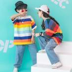 激安1855 ダンス 衣装 ヒップホップ 韓国 キッズダン