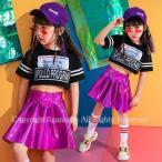 ハロウィン コスプレ 子供-商品画像