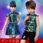 子供 チアガール衣装 子供 ダンス衣装 キッズ チアガール 衣装 チア 女の子 キッズ 子供 チアダンス ユニフォーム ヒップホップ ダンスウェア