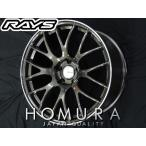 送料無料★ RAYS レイズ HOMURA ホムラ 2×8GTS 20インチ 245/45R20 タイヤ ホイール4本セット ハリアー レクサスNX CX-5 などに
