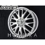 送料無料★ RAYS レイズ HOMURA ホムラ 2×9 シルバー 20インチ 245/45R20 タイヤ ホイール4本セット ハリアー レクサスNX CX-5 などに