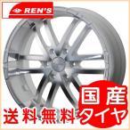 送料無料 アクト ゼロブレイクS  ホワイト 225/50R18 (低燃費・ミニバンタイヤ) 200系ハイエース用 国産タイヤ ホイール4本セット