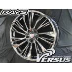送料無料★ RAYS レイズ ベルサス コンキスタ ブラッククローム BC 20インチ 245/45R20 タイヤ ホイール4本セット CX-5 32エクストレイル