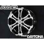★在庫有り★送料無料★ RAYS レイズ DAYTONA デイトナ FDX DK 16インチ 6.5J +38 6穴 PCD139.7 4本セット 200系ハイエース