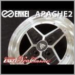送料無料 ENKEI エンケイ APACHE2 アパッチ2 マシニングブラック 165/55R15 国産タイヤ ホイール4本セット N-ONE アルト ミラ ムーブ タント