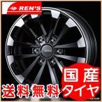 送料無料 WEDS ウェッズ マッコイズEP4 BP グッドイヤー ナスカー 215/60R17 109/107R (荷重対応) ホワイトレター 200系ハイエース タイヤホイール4本セット