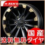 送料無料 ウェッズ マッコイズEP4 ゴールド グッドイヤー ナスカー 215/60R17 109/107R (荷重対応) ホワイトレター 200系ハイエース タイヤホイール4本セット