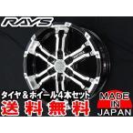 送料無料 RAYS レイズ DAYTONA デイトナ FDX 215/60R17 国産 グッドイヤー イーグル ナスカー 荷重対応ホワイトレター 200系ハイエース