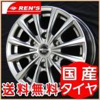 送料無料 カゼラ H300 グッドイヤー ナスカー ホワイトレター 195/80R15 107/105L  200系ハイエース専用 4本タイヤ セット