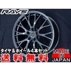 送料無料 RAYS レイズ HOMURA ホムラ 2×10 ガンメタ HA 軽量 19インチ 225/35R19 245/35R19 タイヤホイール4本セット レクサスIS マークX