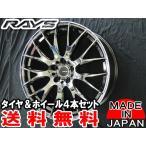 送料無料★RAYS レイズ HOMURA ホムラ 2×9 JET-BLACK メッキ 軽量 19インチ 225/35R19 国産 タイヤ ホイール4本セット プリウス レクサスCT 86 BRZ