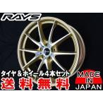 送料無料★RAYS レイズ VOLK ボルクレーシング G25 エッジ ゴールド GF 鍛造 20インチ 245/35R20 275/30R20 ヨコハマ ブルーアース  国産タイヤSET レクサスGS