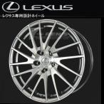 レクサスIS専用★送料無料★レフィナーダ モーション1 ブラッシュド 225/45R17 グッドイヤー 国産タイヤ ホイール4本セット