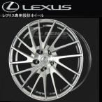 レクサスRX専用★送料無料★レフィナーダM01 ブラッシュドフィニッシュ 235/65R18 TOYOタイヤ プロクセス 国産タイヤ