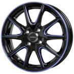 送料無料★クロススピードプレミアムRS10 ブルー 165/55R15 国産タイヤ ホイール4本セット N-BOX ウェイク タント