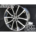 在庫有り★送料無料★RAYS レイズ フルクロス RV5 SAZ メッキ×ポリッシュ 20インチ 245/45R20 タイヤ ホイール4本セット レクサスNX ハリアー CX-5 など