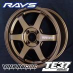 在庫有り★送料無料★鍛造 RAYS レイズ VOLK ボルク レーシングTE37 SONIC ブロンズ BR 15インチ FACE3 4本 ★ステッカープレゼント!