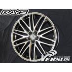 送料無料 RAYS レイズ ストラテジーア ヴァローレ メッキ クロモイブリード 19インチ 225/45R19 タイヤホイール4本セット C-HR