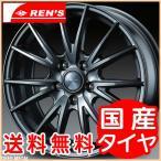 送料無料 ヴェルヴァ スポルト SPORT ディープメタル 215/45R17 国産タイヤ ホイール4本セット PCD100 86 BRZ プリウス レクサスCT