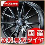送料無料 WEDS ヴェルヴァ スポルト 215/50R17 国産タイヤ ホイール4本セット PCD114.3 ノア エスクァイア プリウスα レヴォーグ