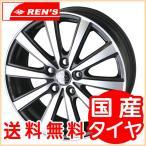 送料無料 スマックVI-R 205/50R17 国産タイヤ ホイール4本セット ノア ボクシー エスクァイア セレナ