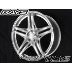 送料無料★ RAYS レイズ ベルサス ヴェリエンスVV52S ダイモンドカット 20インチ 245/45R20 タイヤ ホイール4本セット CX-5 32エクストレイル