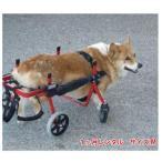 1ヶ月レンタル 4輪の犬の車椅子 K9カート犬用車椅子サポート M(11kg-18kg未満) 犬 車椅子 車イス コーギー ミックス 柴犬 中型犬