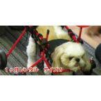 1ヶ月レンタル 4輪の犬の車椅子 K9カート犬用車椅子 S(5kg-8kg未満) 犬 車イス 車椅子 歩行器 パグ コーギー 小型犬