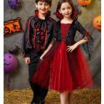 ハロウィン Halloween 仮装 子ども キッズ 女の子 男の子ハロウィンウェア コスチューム コスプレ クリスマス衣装 パーティー
