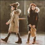 中綿コート 女の子 中綿ジャケット 厚手 子供 ロング キッズ フード付き アウター ジュニア 冬 防寒