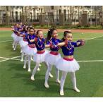 ダンスウェア キッズ ダンス衣装 発表会 子供 ジャズ ダンス セットアップ 女の子 スパンコール 演出 ジュニア ガールズ チアガール 応援団