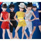 ダンスウェア キッズ ダンス衣装 発表会 男の子 子供 ジャズ ダンス セットアップ 女の子 スパンコール 演出 ジュニア ガールズ チアガール 応援団