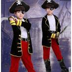 ハロウィン Halloween 海賊 仮装 子ども キッズ 男の子 ハロウィンウェア コスチューム コスプレ クリスマス衣装 パーティー
