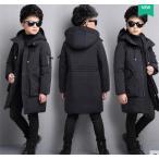 コート 子供 中綿コート ロング キッズ 男の子 ダウンジャケット ダウンコート フード付き ジュニア 冬 防寒