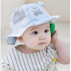 帽子 赤ちゃん 子供 レディース 秋 春 夏 カジュアル ゆったり メッシュ つば広 紫外線 UVカット 個性的 可愛い ラッシュガード 人気 ファション 日よけ