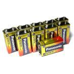 Yahoo!Repair Garage Web StorePANASONIC 6LF22 9V アルカリ電池 お得な10個パック